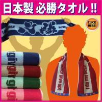 ◆ 全2色 ◆  素 材:綿100%(430匁) ジャガード織  ヘム部分:短いほうの辺部分に(1本...