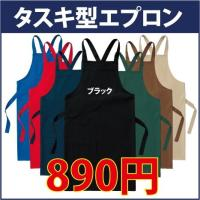 ●素材:コットン35%、ポリエステル65% ●カラー:全7色(赤、青、紺、黒、茶、緑、ベージュ) ●...