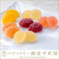 ●ひとくちゼリー 6種×10粒×2箱 (みかん・ぶどう・りんご・レモン・白桃・いちご)