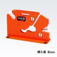 ニチバン バッグシーラー(袋結束機)  型番:BS-2200  対応テープサイズ:9mm×100mま...