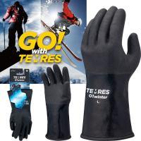 SHOWA GLOVE ショーワグローブ テムレス TEMRES 01 winter 黒 ブラック アウトドア 防寒 防水 グローブ 手袋 (ブラック):TEMRES01