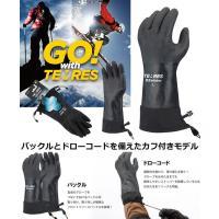 SHOWA GLOVE ショーワグローブ テムレス TEMRES 02 winter 黒 ブラック アウトドア 防寒 防水 グローブ 手袋 (ブラック):TEMRES02