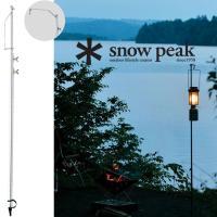 SNOWPEAK スノーピーク パイルドライバー ランタン ライト (SLV):LT-004