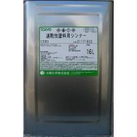 速乾塗料用シンナー フタル酸エナメルにも使用可能です。