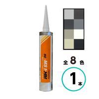 信頼の横浜ゴム、ハマタイトのシーリング材です。 空気中の水分により硬化する1成分形のシーリング材で、...