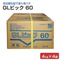 ヤヨイ化学のGLビックは、石膏ボード、石綿板、ケイカル板、PC板、ALC板の目地処理や繊維壁、吸音テ...