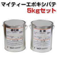 大日本塗料のマイティーエポキシパテは、従来のエポキシ樹脂系コンクリート用パテに比べ、研磨性に優れるた...