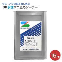 SK水性ヤニ止めシーラーは、カチオン型アクリルシリコン樹脂を結合材として用いた一液水性下塗り材です。...