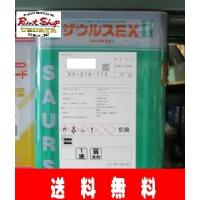 【容量】16K 【適用】 防錆力の強いエポキシ1液型油性・フタル酸樹脂系さび止め塗料は、一液で取り扱...