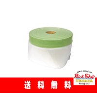 【容量】60巻 【サイズ】550×25m巻 【適用】布テープ付マスカーコロナ処理タイプ マスカー