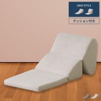 ●「休憩」にぴったりなテレビ枕 寝転んでくつろいだり、ゆったり座ってテレビテレビを見たり・・・ 気分...