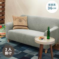●丸みのある北欧テイストが可愛い、お部屋に取り入れやすい2人掛けソファです。  【商品サイズ】 幅1...