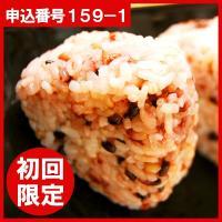 美容と健康に♪ぷちぷちもっちり美味しい五穀米はいかがですか♪