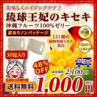 こちらの商品は賞味期限が11月15日までとなっておりますため【訳アリ】です! 簡易パッケージ(ご家庭...