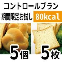 あのカンブリア宮殿にも放映された、パンの缶詰を製造するパン・アキモトが送る「アキモトのコントロールブ...