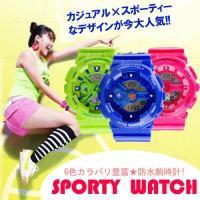 防水腕時計でありながらスタイリッシュで可愛い  『男女
