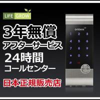 *メーカー保証3年、日本語取扱説明書、施工用台紙