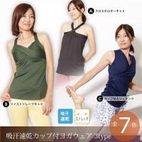 【サイズ】 M〜L ■クロスホルターキャミ 着丈:約60.5cm 身幅:約35cm ※着丈はストラッ...