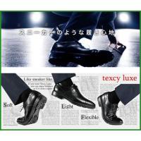 送料無料|アシックス商事 ビジネスシューズ texcy luxe テクシーリュクス TU-7756 ブラウン  25.5cm _