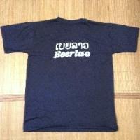 Tシャツ(メンズS・レディースL) ビアラオ2 ☆ クリックポスト164円