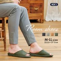 汚れのつきにくい素材「セルト」を使用したメンズ室内履きの人気商品。某有名ミュージシャンの「ハッピーに...
