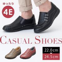 ゆったり幅広設計で足元楽々!新設計の中敷が靴の中の空気を放出して爽快な履き心地をキープ。ムレにくく、...