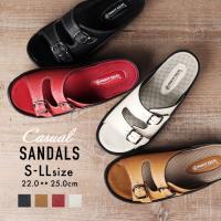 シンプルなデザインで、履きやすい快適サンダル。立体的な形状のカップインソールが足に優しくフィットして...