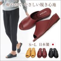 足にやさしくフィットするソフトな素材を使用した、日本製エクセルサンダル。ちょっとしたお出かけにピッタ...