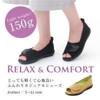 フワッとソフトでリラックス♪面ファスナーで調節できるから、自分の足にフィットしやすい軽量シューズ! ...