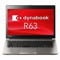 【東芝 dynabook R63/B ウルトラブック2016年11月発売モデル】   ・ 僅かなキズ...