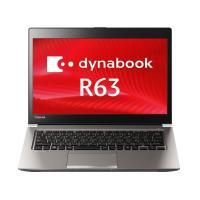 【東芝 dynabook R63/P ウルトラブック2015年夏モデル】   ・ 僅かなキズ等で返品...