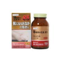 防風通聖散エキス錠は、体に脂肪がつきすぎた、 いわゆる脂肪太りで、特におなかの内側に脂肪がたまりやす...