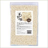 もち麦 1000g【500gX2袋セット】 カナダ産 大麦の中でも、もちもちした食感のものが『もち麦...