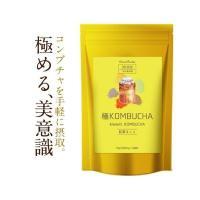 極KOMBUCHA 60粒 メール便 コンブチャ サプリ オリゴ糖 紅茶キノコ 紅茶 サプリメント