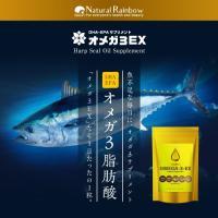 オメガ3EX 30カプセル メール便  GLP1 glp1 青魚 オメガ DHA EPA 亜麻仁油 エゴマ油 MCTオイル GLP-1
