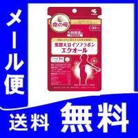 小林製薬 エクオール 30粒 メール便 命の母 発酵大豆イソフラボン サプリ tk10