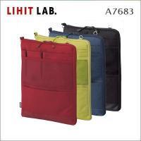 ●バッグ イン バッグ 品番 : A-7683 寸法 : A4・タテ型 250×340×厚25mm ...