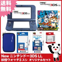 【セット内容】  ・New ニンテンドー3DS LL 本体 (お好きなカラーをご選択ください)  ・...
