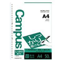 コクヨ (ノ-S827W) キャンパス ルーズリーフ(無地) しっかり書ける A4 30穴50枚