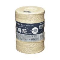 コクヨ (ホヒ-35W) 麻ひも(ホワイト・ホビー向け) (ホワイト)チーズ巻き麻紐(あさひも) 480m