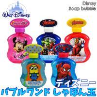 子供たちに大人気! 【Minions Minnie Spiderman Avengers / ミニオ...