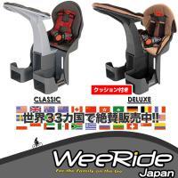 子供が乗るシートの位置がハンドルとサドルの間に位置し、 ハンドルを握る親の腕の中に守られるような態勢...