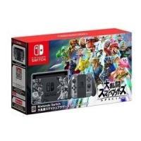 ■商品名 Nintendo Switch 大乱闘スマッシュブラザーズ SPECIALセット  ■セッ...