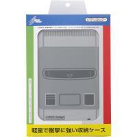 ■商品名 ニンテンドー クラシックミニ スーパーファミコン 本体 収納 ケース CYBER  ■商品...