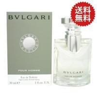 送料無料 【難あり】 ブルガリ BVLGARI ブルガリプールオム EDT SP 30ml 【訳あり】【香水 フレグランス】