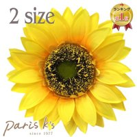 ひまわりの大きさ直径:【小】約13cm・【大】約15cm ※商品ごとに造花の大きさ・形が若干異なりま...