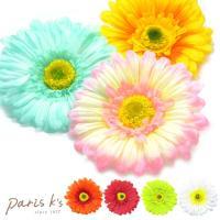 ガーベラの大きさ:直径約11cm  ※商品ごとに造花の大きさ・形が若干異なります。 ※中央の花粉加工...