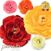 花の直径:約9cm  ※使用している造花には形や大きさ、色あいなど状態に若干の個体差がございます。 ...