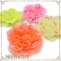 花の直径:約12cm  ※使用している造花には形や大きさ、色あいなど状態に若干の個体差がございます。...