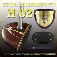 ホンマH−02 ヘッド素材:本体:最高級パーシモン無垢材 フェース:カーボン × ザイロン ソール:...